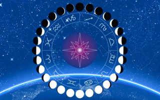 Как пользоваться Лунным календарем