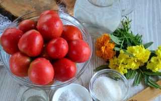 Помидоры с бархатцами – вкусная и оригинальная закрутка