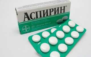 Для чего помидорам аспирин