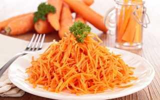 Вкусная заготовка на зиму — морковь по-корейски